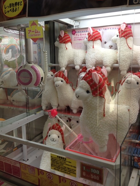 Kuraray chan (alpaca) plush dolls crane game