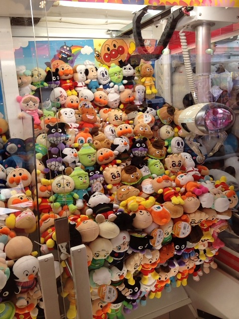 Anpanman plush dolls crane game (UFO)